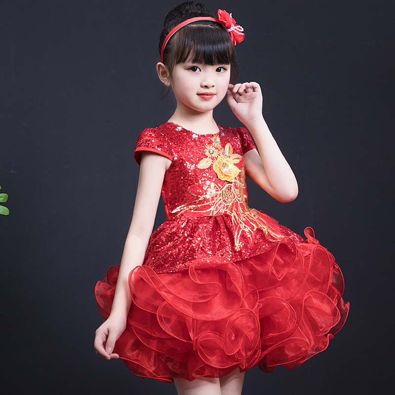 Children's Pengpeng Skirt Show Segments Girl Princess Skirt Dance Dress Modern Dance Skirt Show Dress Autumn
