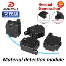 3DSWAY 3D Printer Part Material detection module for Lerdge Board 1.75mm/3.0mm filament detecting module filament monitor sensor