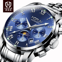 Mens Wrist Watches Business Multifunctional Clock Male Auto Date Week Moon Phase Automatic Mechanical Relogio Masculino