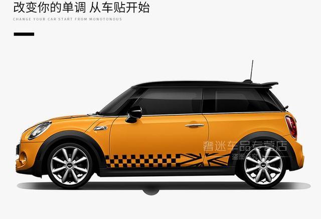 Brand New Fashion Car body stickers stylish customization Style UV ...