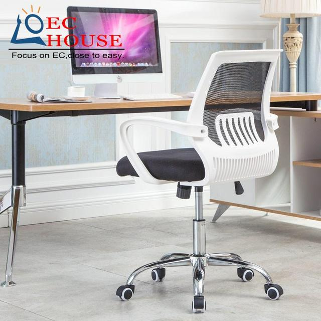 comter home office mesh ergonomic lift cr special offer staff FREE SHIPPING