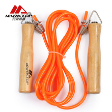 Marktop Jump Ropes Fitness Aerobic Jumping Wooden Handle Exercise Equipment Adjustable Boxing Skipping Sport Jump Rope M4 exercise skipping jumping rope black 280cm rope