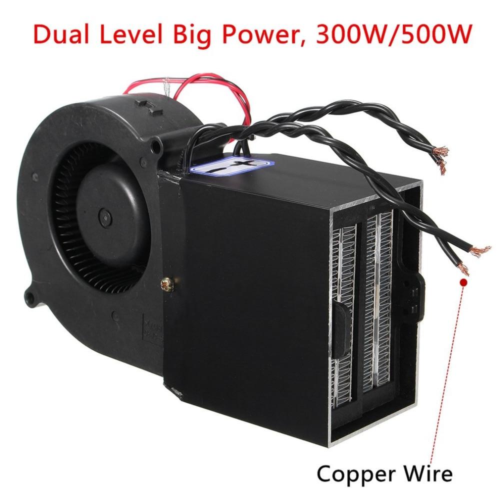 nieuwe draagbare auto verwarming heater 300 w 500 w 12 v voertuig interieur verwarming ventilator nuttig auto ontdooier voorruitverluchting met autolader in