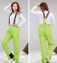Светильник зеленые лыжные брюки женские зимние уличные небесно