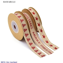 1pcs 5yard DIY 1.5cm cotton linen Christmas jacquard ribbon gift wrapping tree pentagram Merry