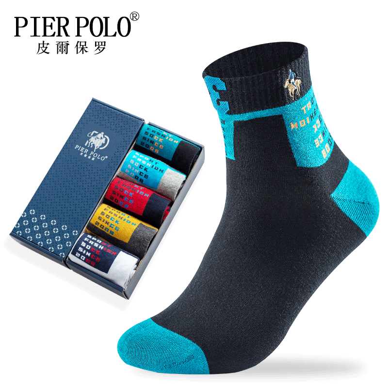 Underwear & Sleepwears 2019 Pier Polo Men Fashion Cotton Socks Calcetines Hombre Autumn And Winter New Cotton Color English Alphabet Casual Male Socks