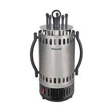 Шашлычница-гриль Maxwell MW-ST 1990 (Мощность 1000 Вт, 5 шампуров, автоматическое вращение шампуров и вертела, защитный кожух)
