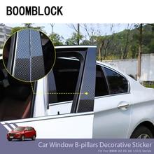 Car Styling 3D Carbon Fiber Stickers For BMW E60 F10 F07 5 Series GT Exterior Window B C Pillar Frame Decoration Accessorie