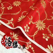 Costume Chinese clothing Dress Baby clothes Bedding Cloth advanced Brocade Fabric