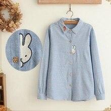 Застенчивый кролик милый прячется кролик аппликация морковь вышивка с длинным рукавом блузка девушка винтаж