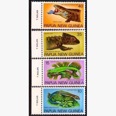 EA1104 Papua New Guinea 2011 reptile lizard stamp 4 new 0109 expansion of relevant education project in papua new guinea