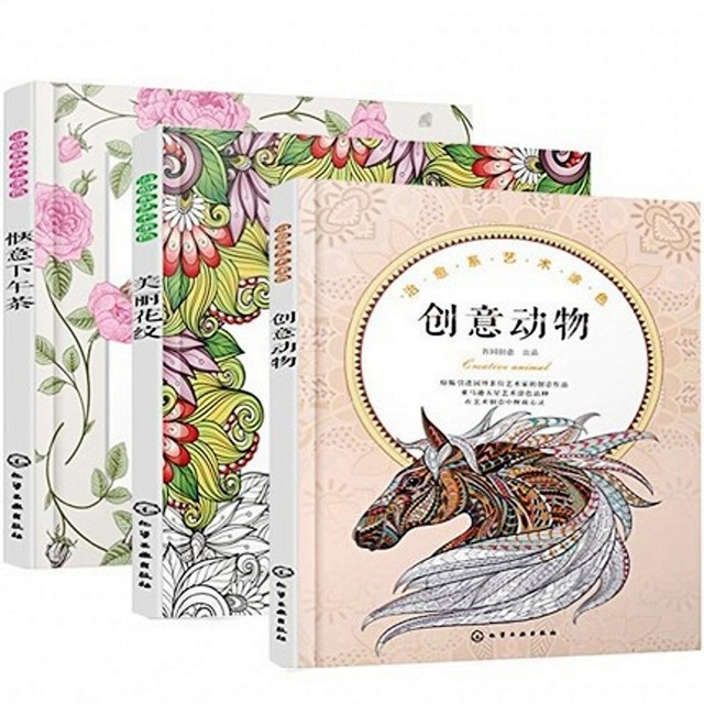 3PCS Pleasant Afternoon Tea Coloring Book Creative Animal Colouring Beautiful Pattern Books Adult