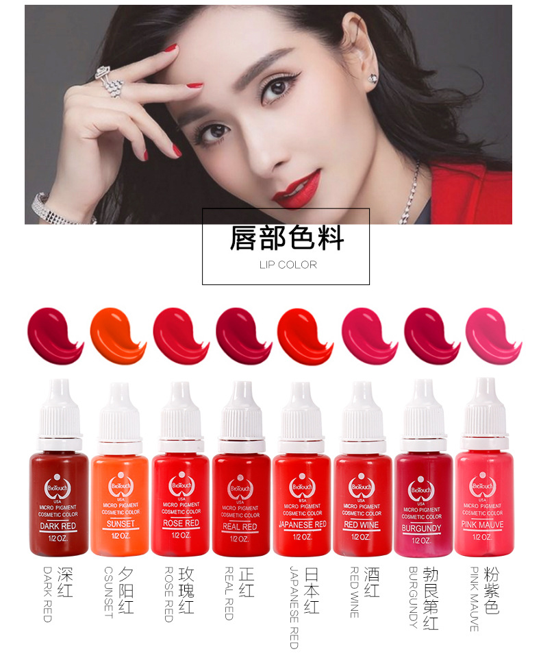 Free Shipping 23Pcs Permanent Makeup Tattoo Ink Pigment 15ml/Bottle For Eyebrow Makeup with 23 Colors For Choosing 1000mg 100 pcs fish oil bottle for health capsules omega 3 dha epa with free shipping