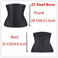 25 Steel Boned Latex Corset Burvogue Women Waist Control Corset and Bustier Underbust Waist Trainer Corset Slimming Shaper