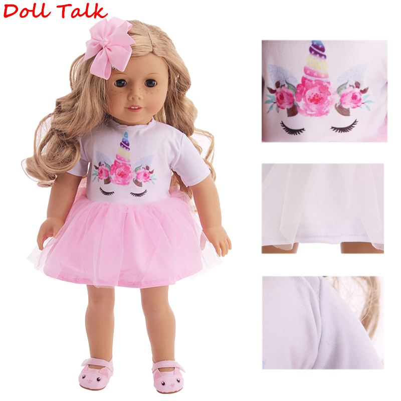 18 Inch Girl Doll Clothes Unicorn Mermaid Costume Skirt Lace Dress For American Newborn Baby Toys Fit 43 Cm Rebron Baby Dolls