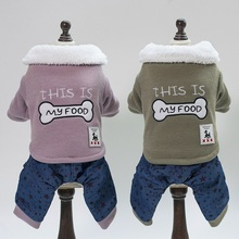 Pet Dog Hoodie Four legs Jackets Wear in Autumn Winter Soft Cotton Fleece and Denim  Coats with back print jacket