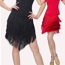 Jupe de danse latine pour adultes, pantalon à franges, jupe de danse latine à Double pompon, jupe à franges, jupe de danse du ventre