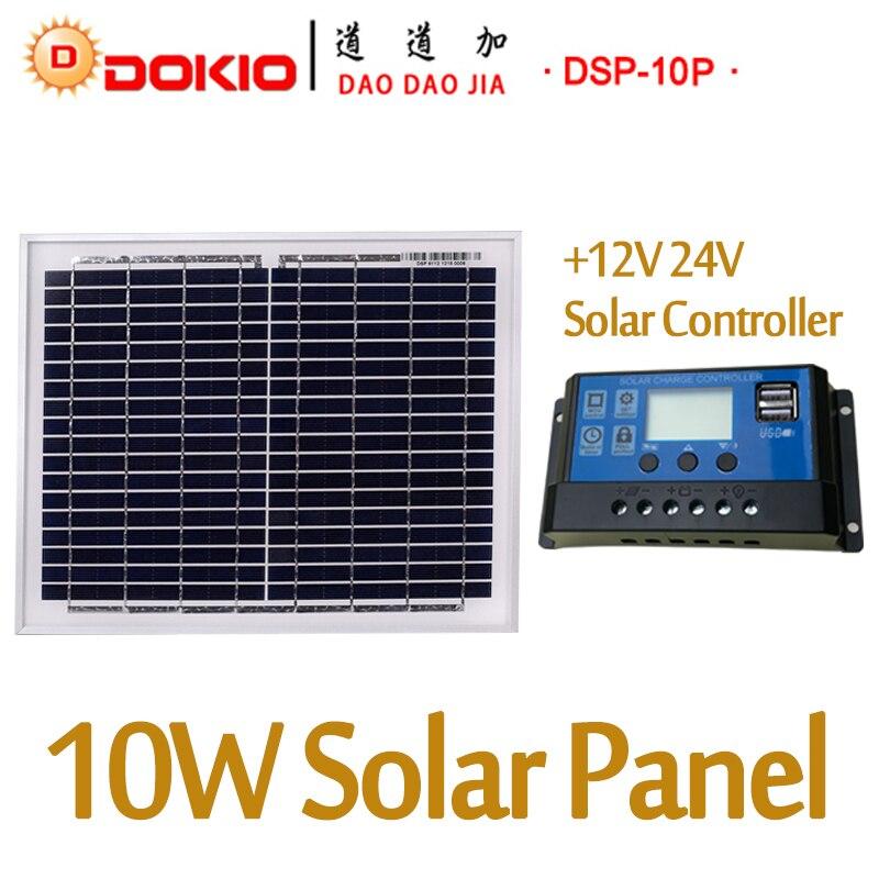 DOKIO Brand 10W Blue Solar Panels China 18V 280*350*17mm + 10A 12V 24V Solar Controller 10 Watt Solar Panels China and Charger