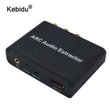 Kebidu אלומיניום ARC אודיו מתאם HDMI אודיו Extractor דיגיטלי לאנלוגי ממיר אודיו AUX SPDIF קואקסיאלי RCA 3.5mm שקע פלט