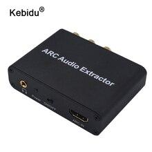Kebidu alüminyum ark ses adaptörü HDMI ses çıkarıcı dijital Analog ses dönüştürücü AUX SPDIF koaksiyel RCA 3.5mm Jack çıkışı