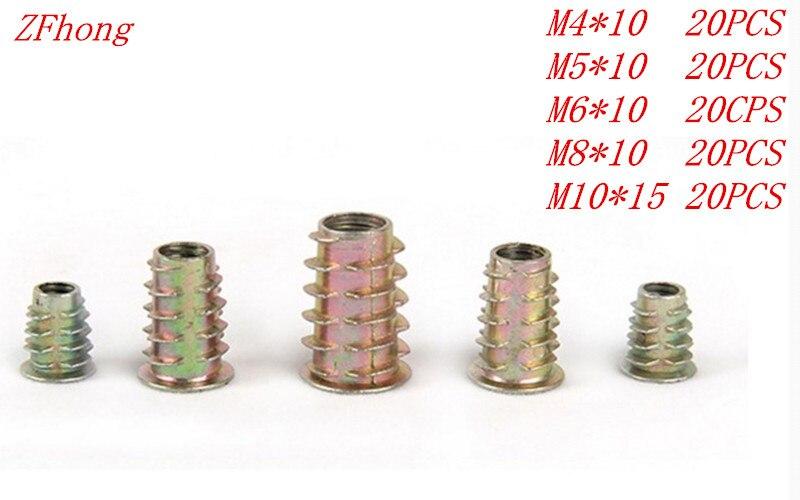 100PCS M4 M5 M6 M8 M10 Zinc Alloy Threaded Nuts Furniture Inserts Nuts