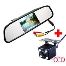 CCD Auto telecamera posteriore con monitor LCD da 4.3 pollici TFT LCD 5 inch monitor dello specchio 2way Led CCd di inverso di backup telecamera di parcheggio