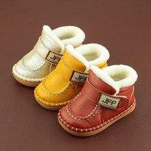 2018 зимние детские зимние сапоги зимние теплые сапоги из натуральной кожи зимние сапоги для младенцев червь ботинок с отделкой из плюша
