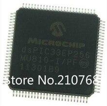 10 шт./лот DSPIC33EP256MU810-I/PF DSPIC33EP256 MU810-I/PF IC MCU 16BIT 256KB FLASH 100TQFP