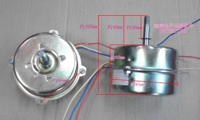 kitchen exhaust fan motor bathroom and remodeling ventilator 250 300mm ventilation machine copper fumes