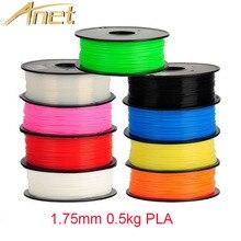 1PCS 3D Printer Filaments PLA 1.75mm/0.5kg Plastic Rod Ribbon Consumables Material Refills For MakerBot/RepRap/UP 10 Colors