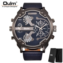 Oulm Classic Multiple Time Zone Mens Watches Super Big Dial Male Sport Watch Luxury Brand Casual Leather Quartz Watch