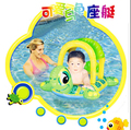 swimming rings 0-2 year baby swim ring seat tortoise ring baby floating ring baby pool seat inflatable chair sunshade baby float