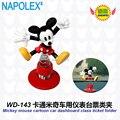 Accesorios del coche de Mickey mouse de la historieta salpicadero coche billetes primavera apuntes de clase carpeta WD-143