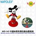 Acessórios do carro Mickey mouse dos desenhos animados bilhete primavera painel do carro notas de aula pasta WD-143