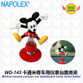 Car Accessories Mickey mouse cartoon car dashboard spring ticket class notes folder WD-143