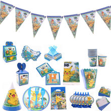 Pokemon Theme Pikachu party decoration birthday party supplies sets paper plate mask baby shower supplies tableware decoration(China)