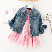 Denim Coat 2019 autumn clothes for boys and girls denim jack