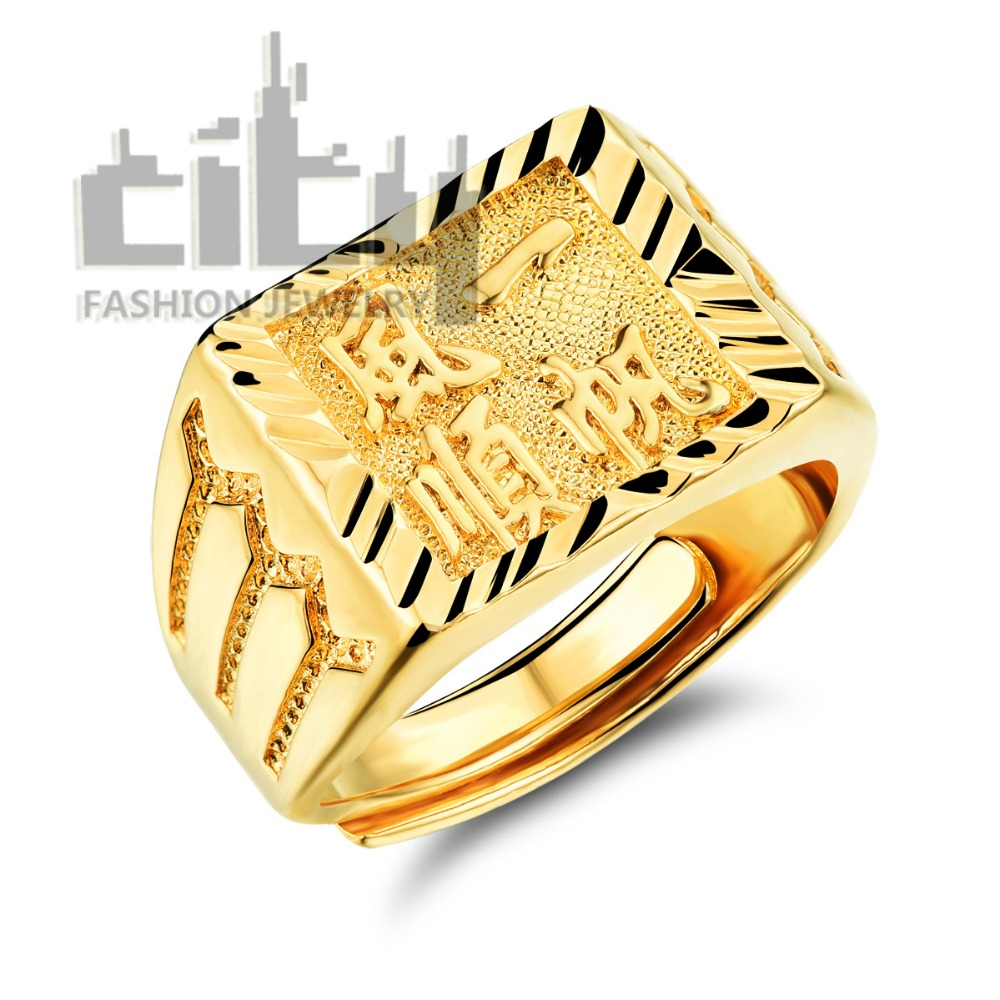 City Fashion Jewelry Accessories For Man Lucky Fortune Design In Chinese Trendy Charmy Rings Wedding Bands Cj034in From On: Chinese Man Wedding Band At Websimilar.org