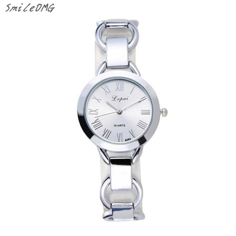 Наручные часы в подарок бесплатно
