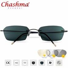 חדש מעבר משקפי שמש טיטניום Photochromic קריאת משקפיים גברים רוחק פרסביופיה דיופטריות חיצוני פרסביופיה משקפיים
