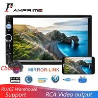 AMPrime 2 din Car Radio 7 HD Autoradio Multimedia Car MP5 Bluetooth 2din Car Stereo Rear View Camera ISO Android Mirror Link