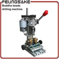 Buddha beads drilling machine Mini Drill Press Bench walnut Small Drill Machine drilling Work Bench speed adjustable