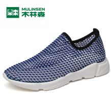 MULINSEN Men & Women Lover Breathe Shoes Sport summer stretch Speed line Knit training barefoot athletic Running Sneaker 270110