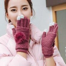 Новые однотонные волшебные перчатки Для женщин девочек Сенсорный экран растягивающиеся вязанные перчатки трехслойный рукавички пэчворк, Утепленные зимние штаны теплые аксессуары