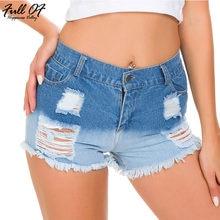 Сексуальные шорты с высокой талией женские джинсы befree модные