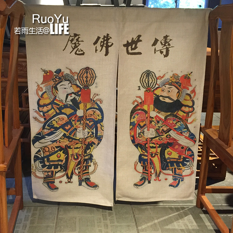 Traditional Chinese style goalkeeper cotton and linen door curtain partition curtain Fengshui door curtain
