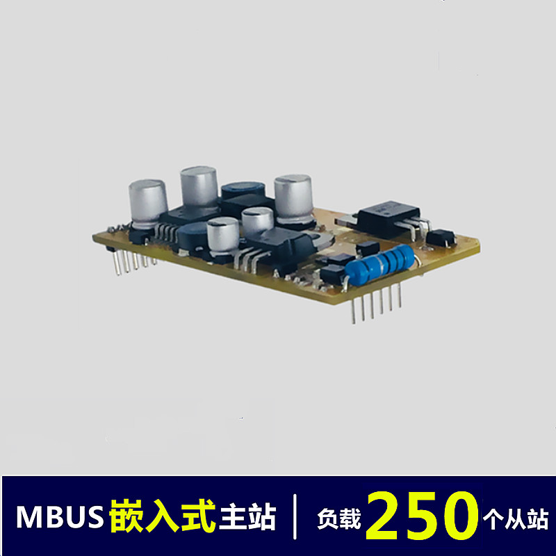 MBUS/M-BUS to TTL Embedded Master Station Module (250 Load) KH-TTL-M250 ttl turn mbus host uart serial port to mbus host with short circuit protection