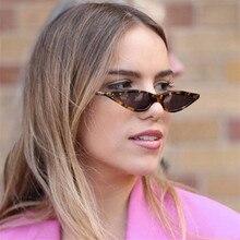 New Cat Eye Sunglasses Women Small Frame Water Dripping Sun