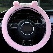 Plush duckling rabbit sheep steering wheel cover Cartoon
