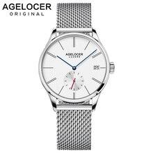 цена на Swiss Luxury Women Watch Brands Sliver White Dial Fashion Design Bracelet Watches Ladies Women wrist Watches Relogio Feminino